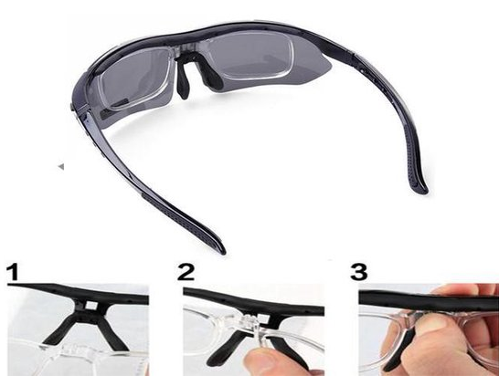 Rocky fietsbril